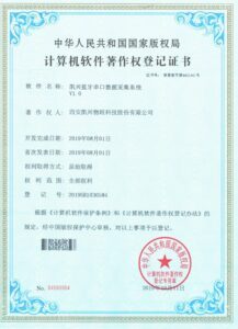 copyright of computer software certificate 3