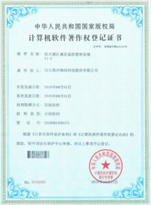 copyright of computer software certificate 5